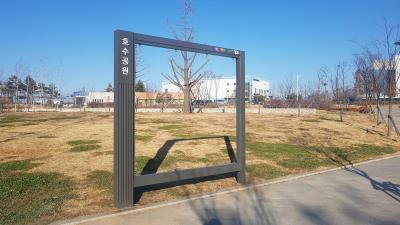 김포시공원안내판